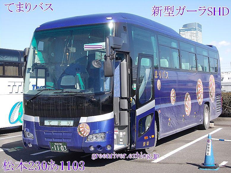 てまりバス あ1103_e0004218_19542072.jpg