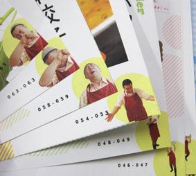 パラダイス山元氏「餃子の王様 最強レシピ」_f0233625_0124062.jpg