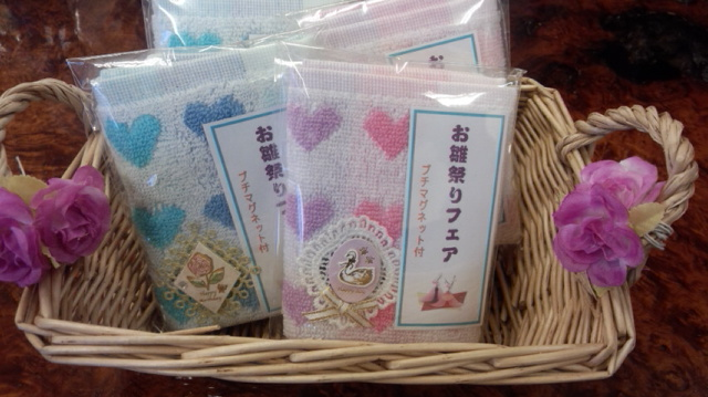 2013年「お雛めぐり」in倉敷!_d0172830_22493751.jpg