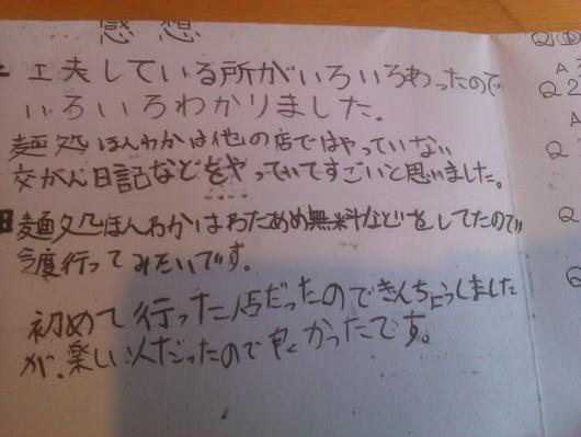 d0021932_371144.jpg