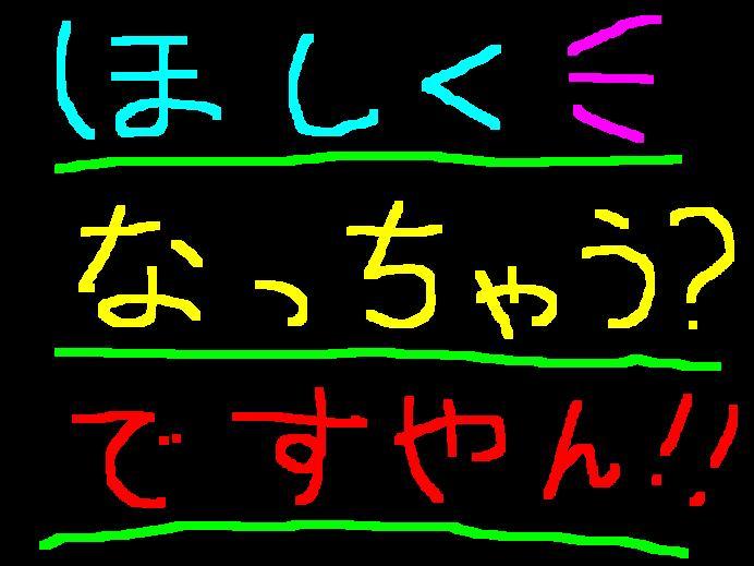 f0056935_10382997.jpg