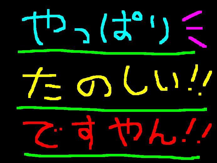 f0056935_19341050.jpg