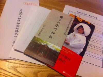 赤坂氷川神社_c0043737_015030.jpg