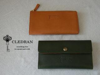 クレドランのお財布_c0156749_1711982.jpg