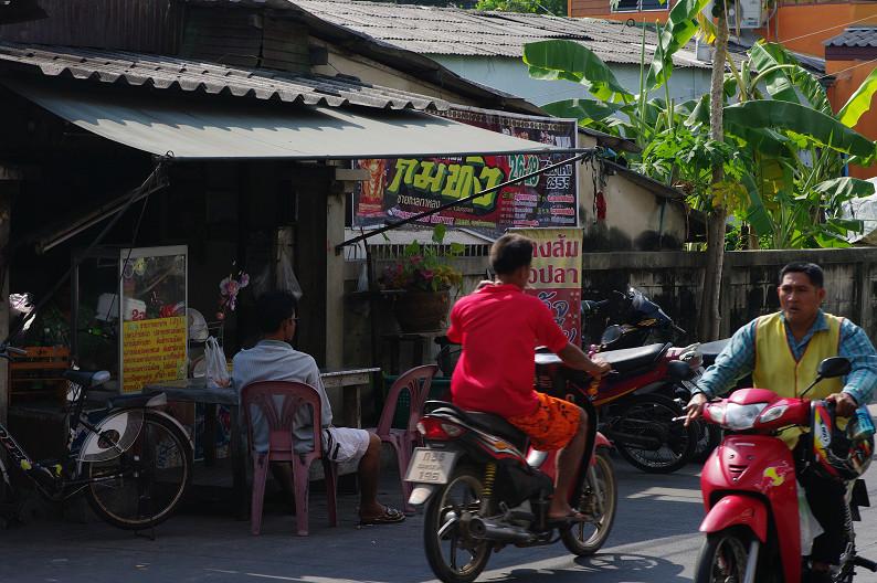 タイ旅行... No.11_f0152550_23354424.jpg