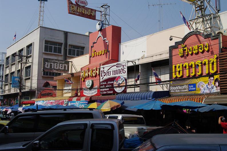 タイ旅行... No.11_f0152550_23402021.jpg