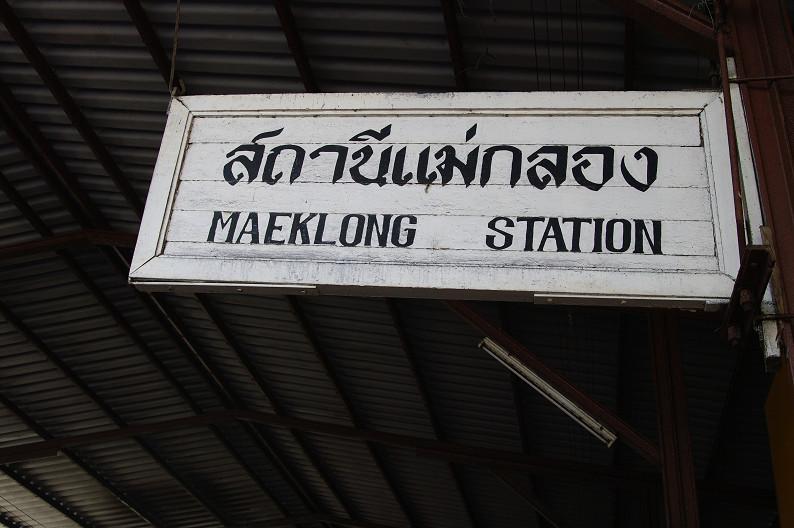 タイ旅行... No.11_f0152550_23403416.jpg