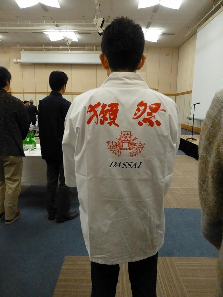 東京獺祭の会 2013_c0100865_752457.jpg