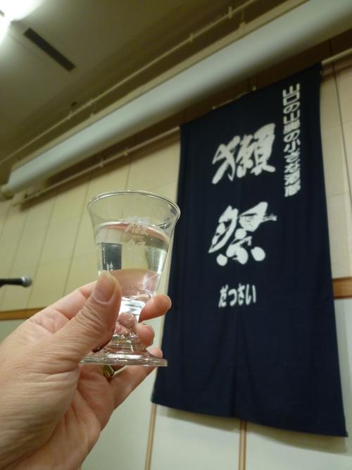 東京獺祭の会 2013_c0100865_8215783.jpg