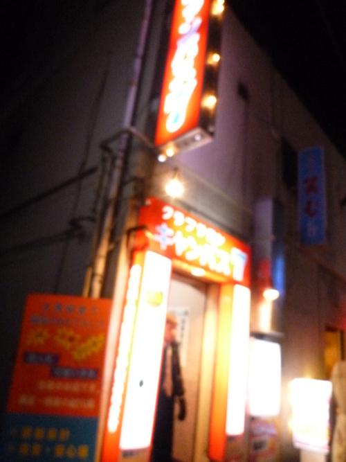 東京獺祭の会 2013_c0100865_838988.jpg