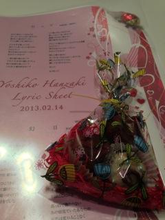 渋谷duoありがとう!!_e0261371_17221912.jpg