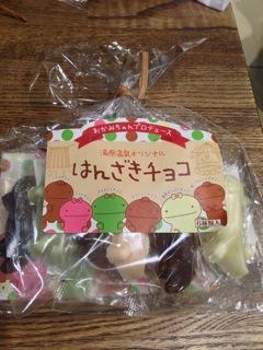 渋谷duoありがとう!!_e0261371_17223026.jpg