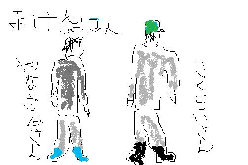 c0200575_19434667.jpg