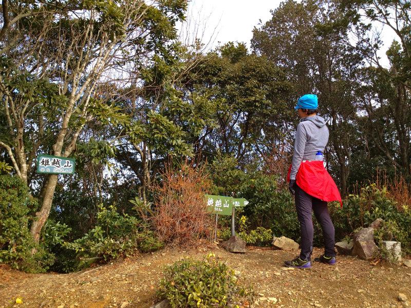 2013/02/13-14 姫越山〜座佐の高トレイルランニング_b0220886_10294018.jpg