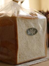『Zopf』さんのパン_b0142989_23585223.jpg