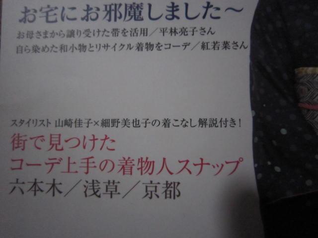 b0113990_0504477.jpg