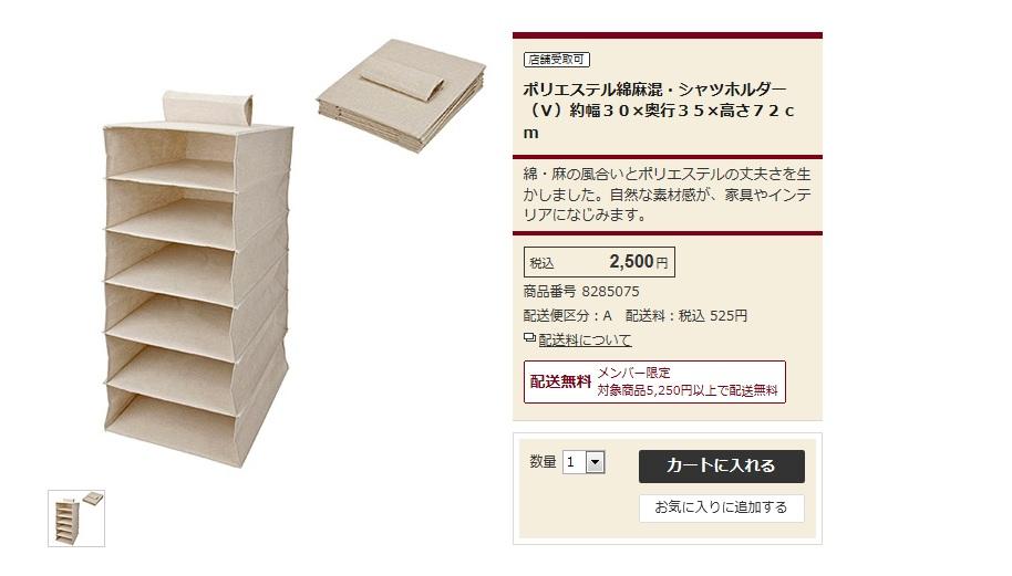 靴箱収納。_a0188798_20255854.jpg