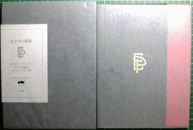 注目新刊と近刊:難波功士『社会学ウシジマくん』人文書院、ほか_a0018105_18172043.jpg