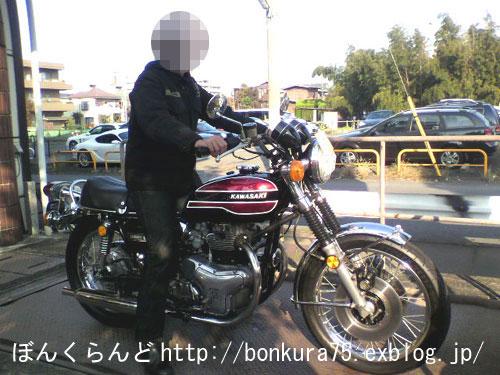 b0080809_17321830.jpg