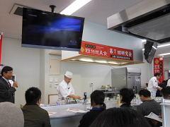 会津伝統美食研究会_f0210811_20295353.jpg