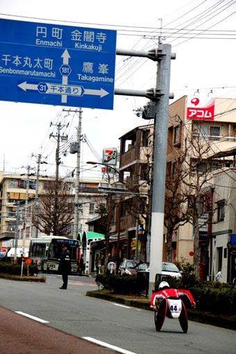 全国車いす駅伝大会_e0048413_17283321.jpg