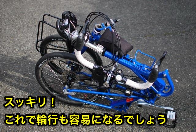 c0197219_2251583.jpg