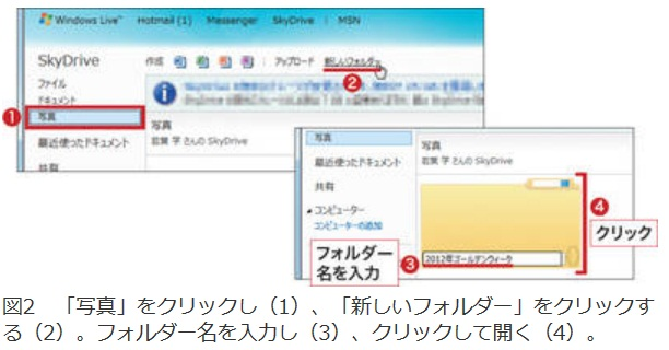 e0241325_1124965.jpg