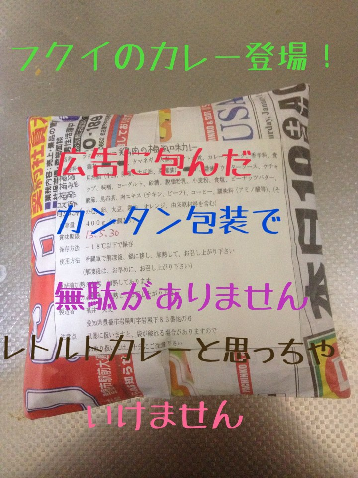 d0104328_1649384.jpg