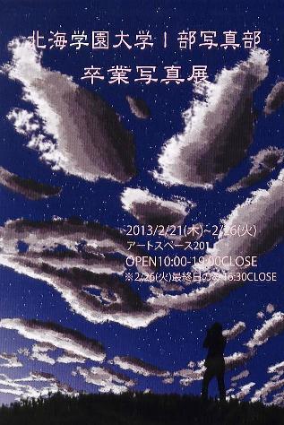 f0142432_0113715.jpg