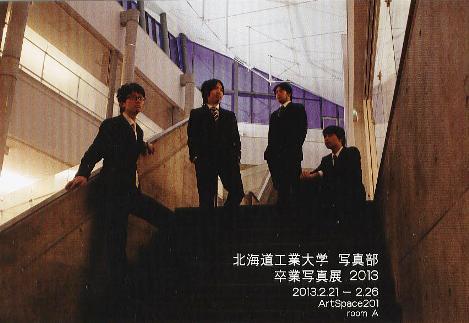 f0142432_0221167.jpg