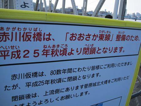 b0180433_1038193.jpg