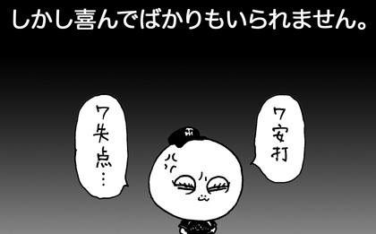 f0105741_12322179.jpg