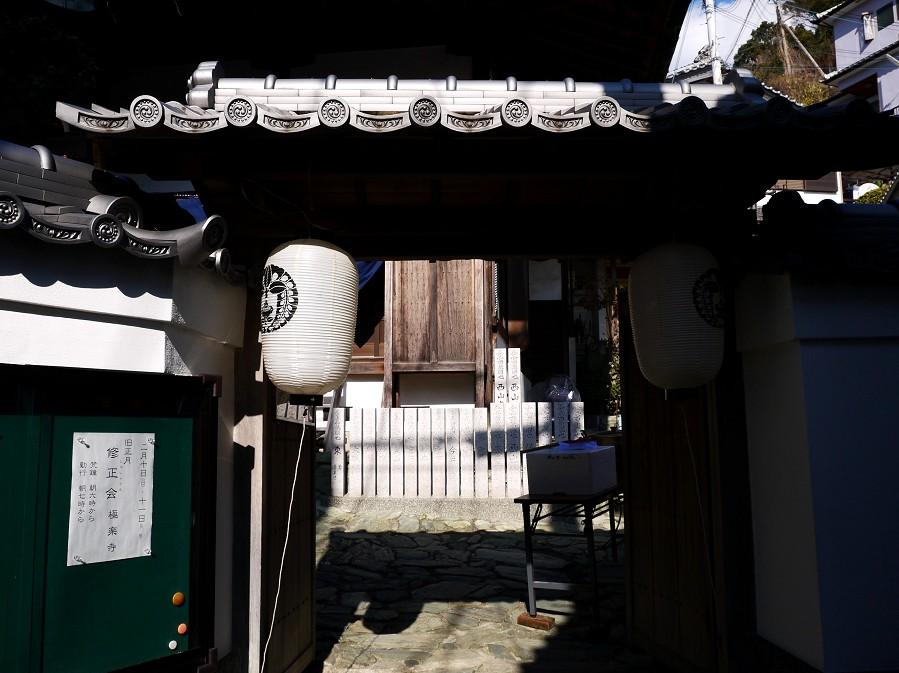 和歌山市雑賀崎の旧正月_b0093754_19522050.jpg