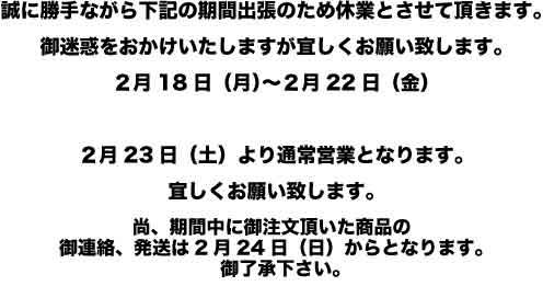 b0110156_18564377.jpg