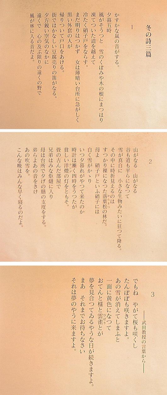 f0151359_1511313.jpg
