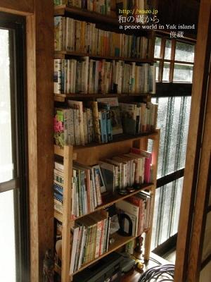 廃材は世界で一つの本棚に_f0258061_9335836.jpg