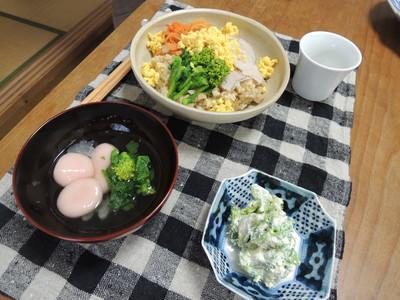 玄米ちらし寿司を作りました_b0252363_16445459.jpg