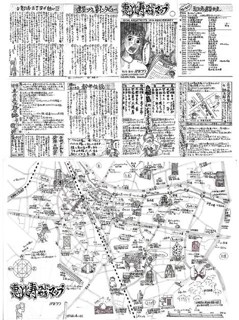 「2.25ヱビスの日」 トークショー _f0230666_1942168.jpg