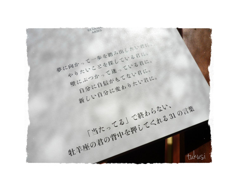 f0198186_12414789.jpg