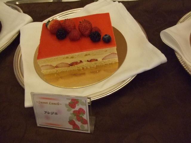 ホテルオークラ東京ベイ テラス スイートランチ~いちご祭り~_f0076001_20101696.jpg