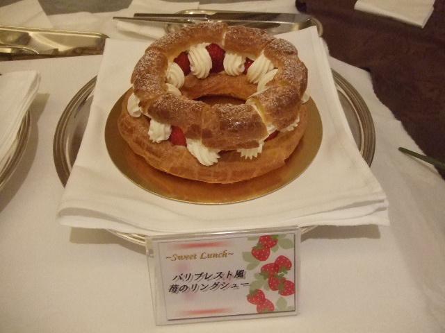 ホテルオークラ東京ベイ テラス スイートランチ~いちご祭り~_f0076001_2011138.jpg