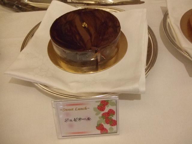 ホテルオークラ東京ベイ テラス スイートランチ~いちご祭り~_f0076001_2011863.jpg