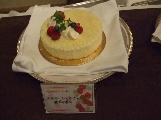ホテルオークラ東京ベイ テラス スイートランチ~いちご祭り~_f0076001_2092635.jpg