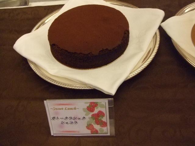 ホテルオークラ東京ベイ テラス スイートランチ~いちご祭り~_f0076001_2095931.jpg