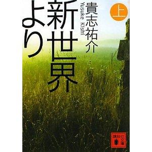 おすすめの一冊_e0273004_1440029.jpg