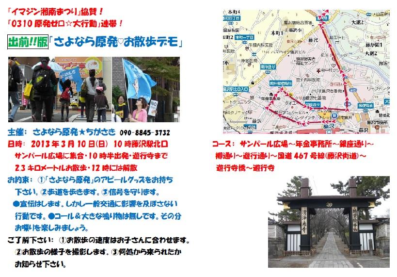 b0213609_20103056.jpg