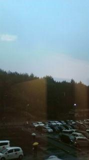 【雨水(うすい)、広島県北部も雨】_e0094315_8221061.jpg