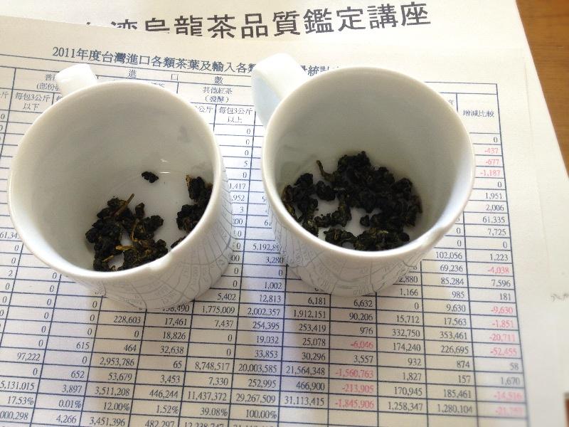 台湾茶講座_b0220318_11481752.jpg