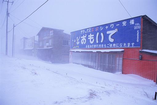 吹雪の海で_b0259218_17488.jpg