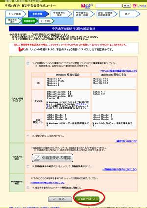 c0238430_13135640.jpg